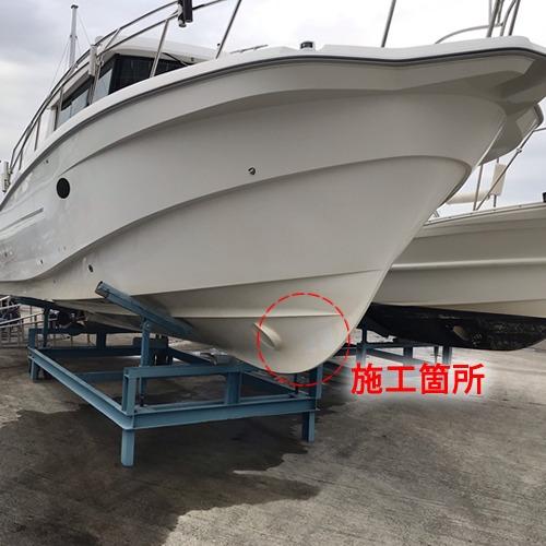 船舶でクオクリアの抗菌・防汚効果の検証4